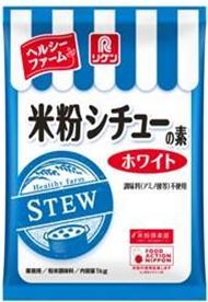 米粉シチューの素.JPG