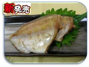 鯛煮つけ吹き寄せ風3.JPG