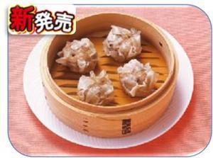 九州産黒豚肉使用黒豚シューマイ.JPG