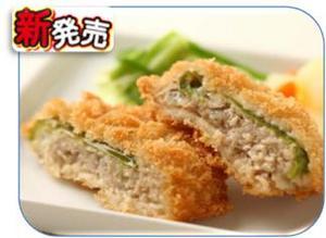 新ピーマンの肉詰めフライM.JPG