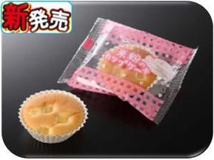 米粉のカップケーキメープル.JPG