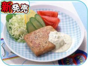 まぐろステーキ.JPG