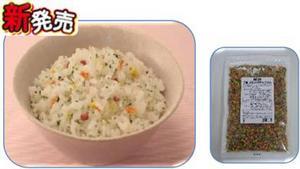 7種野菜の華やかごはん.JPG