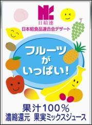 フルーツがいっぱい.JPG