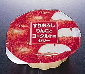 すりおろしりんごとヨーグルトのゼリー.JPG