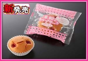 米粉のカップケーキイチゴ風味.JPG