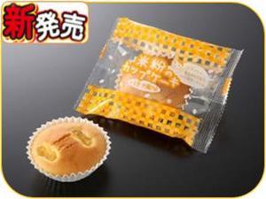 米粉のカップケーキバナナ風味.JPG