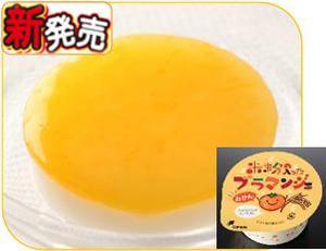 米粉の入ったブラマンジェ国産みかんのソース.JPG