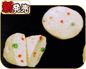 ふわふわ豆腐ステーキ(にんじんとグリーンピース).JPG