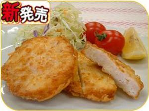 チキンフィレ(チーズ入り).JPG