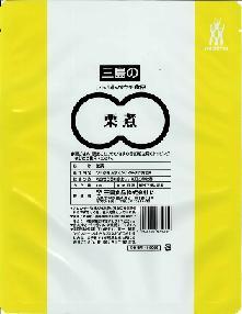 栗煮(国内加工).JPG