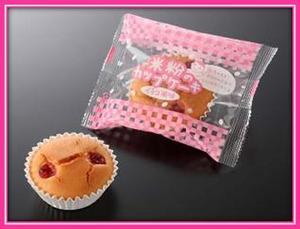 米粉のカップケーキ(イチゴ風味).JPG