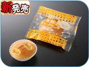 米粉のカップケーキ(バナナ風味).JPG