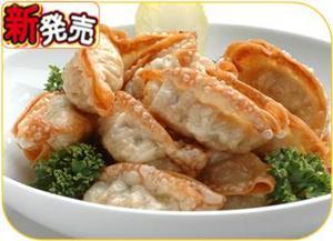 餃子AF.JPG
