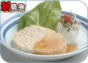 豆腐ハンバーグAF.JPG