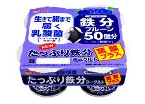 たっぷり鉄分ヨーグルト葉酸プラス.JPG