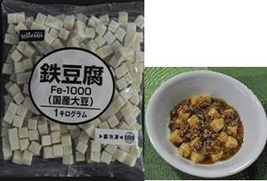 鉄豆腐Fe1000.JPG
