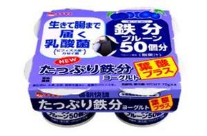 毎朝快調たっぷり鉄分ヨーグルト葉酸プラス.JPG