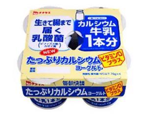 毎朝快調たっぷりカルシウムヨーグルトビタミンDプラス.JPG