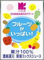NKRフルーツがいっぱい.JPG