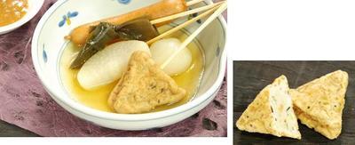 NKR五目三角野菜煮.JPG