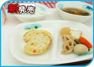 4種の北海道野菜が入ったお魚バーグ.JPG
