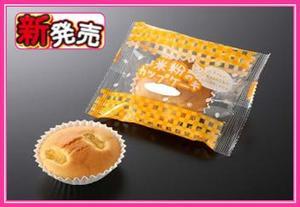 米粉のカップケーキメープル風味.JPG
