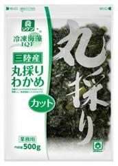 冷凍海藻三陸産丸採りわかめ.JPG