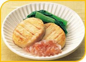 国産アジと豆腐のふっくら焼き.JPG