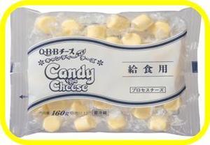 学級キャンディーチーズプレーン.JPG