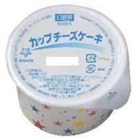 カップチーズケーキ.JPG