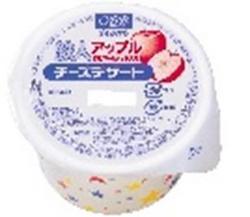 チーズデザート鉄人アップル.JPG