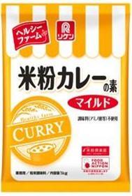 米粉カレーの素(マイルド).JPG