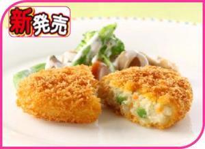 野菜コロッケ50_70.jpg