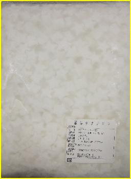 星型ナタデココ.JPG