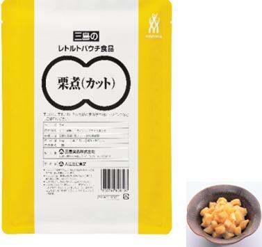 栗煮(カット).JPG