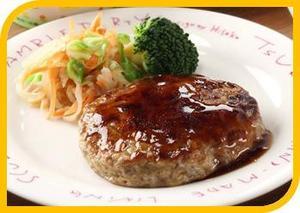 国産鶏肉と豚肉のハンバーグ.JPG