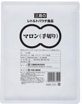 マロン(手切り).JPG
