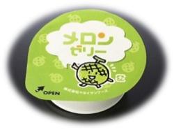 メロンゼリー(鉄).jpg