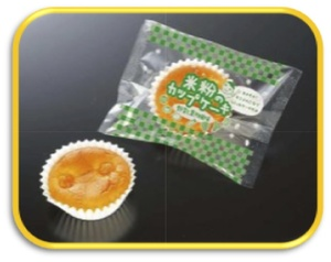 米粉のカップケーキ(野菜と果物風味)鉄.jpg