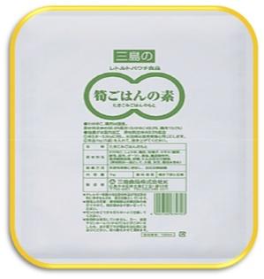 グルソー無添加筍ごはんの素.jpg