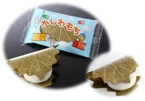 新北海道産小豆のかしわもち.JPG