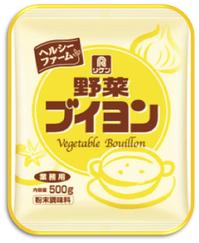 ヘルシーファーム野菜ブイヨン.jpg