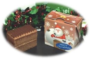 クリスマスケーキ(チョコレート).jpg