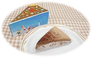 チョコレートケーキ.jpg