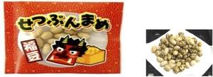 二色節分大豆(青のり醤油入)8g.jpg
