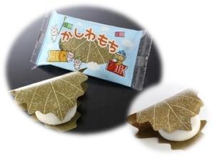 新北海道小豆のかしわもち.jpg