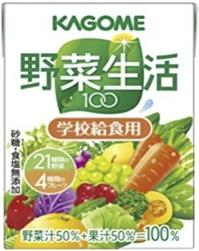 野菜生活オリジナル.jpg