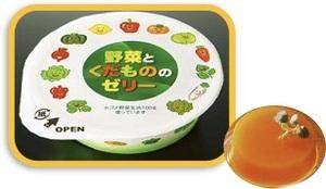 NEW野菜とくだもののゼリー.jpg