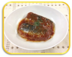 NKR国産いわしのトマト煮.jpg